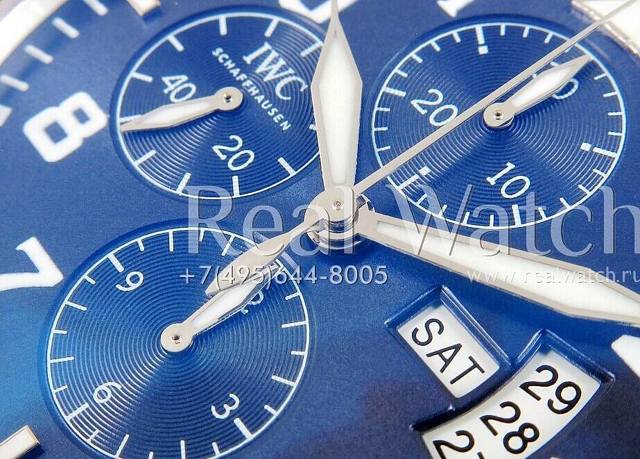 магазин часов в москве